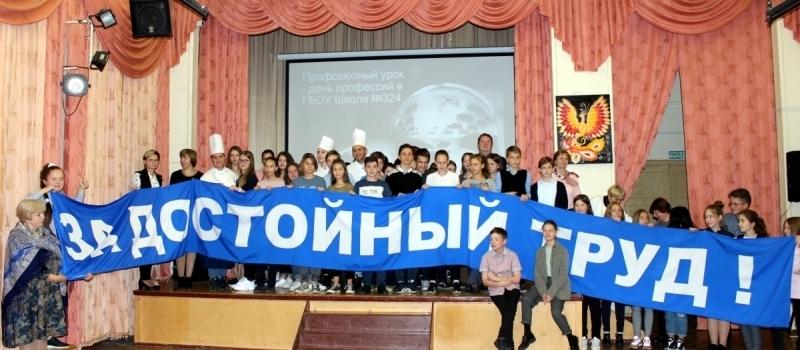 В Москве прошли акции в защиту интересов работников