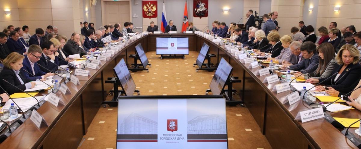 Проект бюджета Москвы одобрен по итогам совместного заседания комиссий МГД