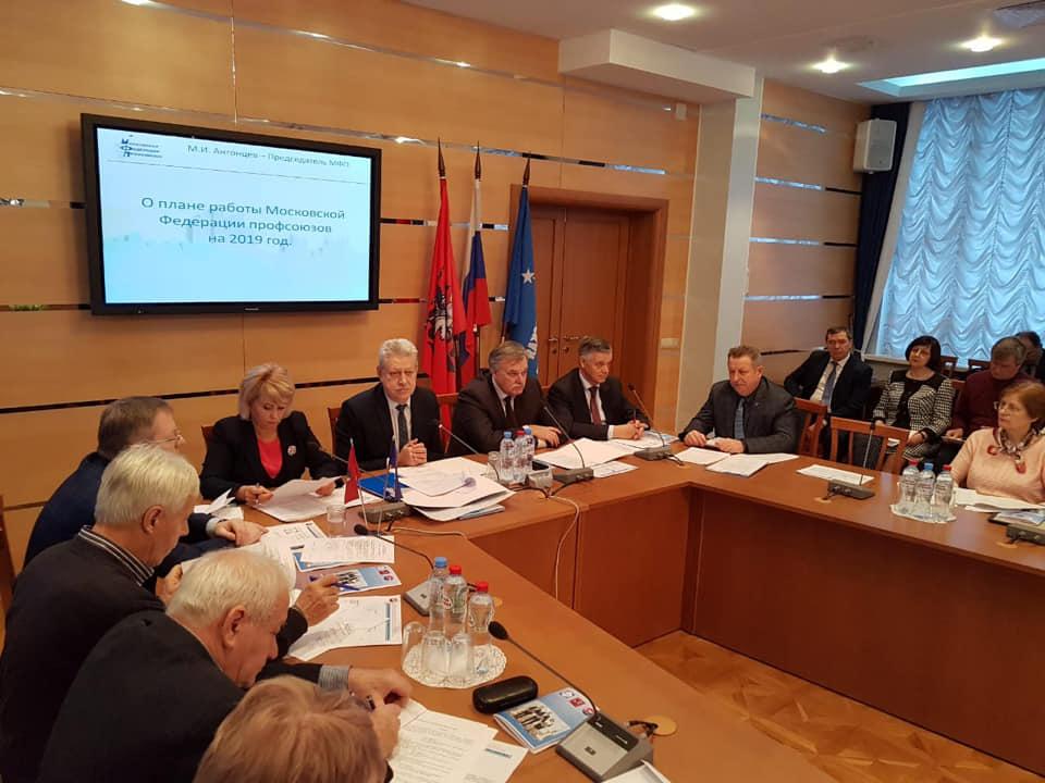 Организацию детского отдыха в период зимних каникул обсудили на заседани Президиума МФП