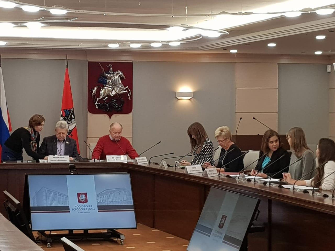Депутаты приняли ряд поправок в закон о социальной защите москвичей