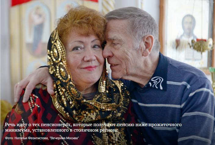 Более 58 тысяч московских пенсионеров получат дополнительные выплаты