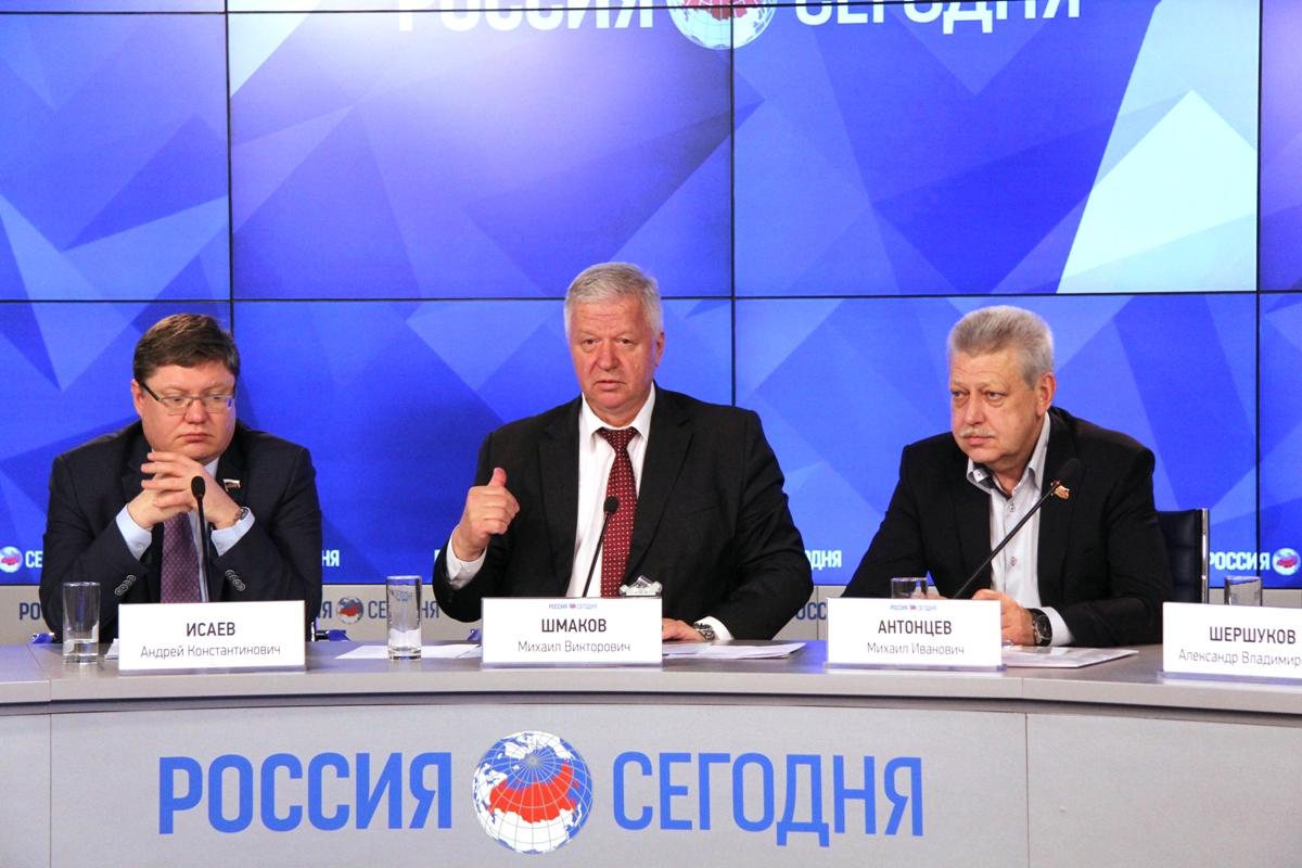 29 апреля состоится пресс-конференция «Первомайские мероприятия профсоюзов в России»