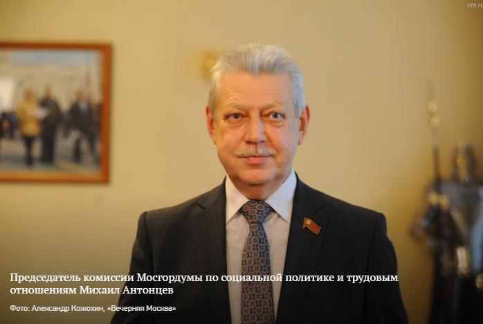 Депутаты Мосгордумы продолжают проводить прием жителей по личным вопросам